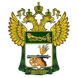 31 миллиард 894 миллиона рублей в бюджет страны – итог работы смоленских таможенников.