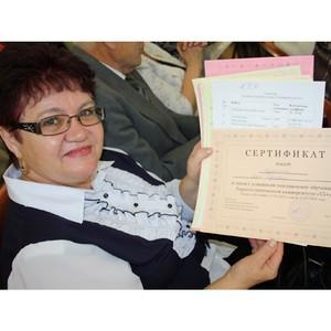 Тамбовские пенсионеры снова садятся за парту