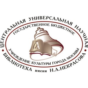 Анатолий Вассерман в Библиотеке Некрасова: книжный фундамент эрудита