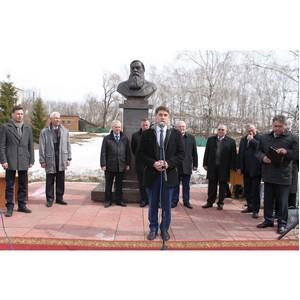 Делегация Дома дружбы народов побывала на родине И. Яковлева
