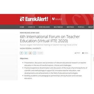 Формат IFTE-2020 заинтересовал Американскую ассоциацию развития науки