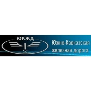 Делегация ЮКЖД отбыла в Баку