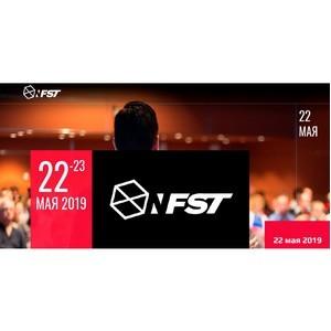 NFST 2019: Международный форум — Стандартизация 2019