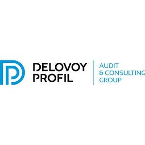АКГ «Деловой профиль» продолжает укреплять позиции в ТОП-20 крупнейших консалтинговых групп России