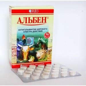 О выявлении факта реализации лекарственных средств без лицензии для сельскохозяйственных животных