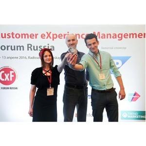 В Москве состоялся общероссийский форум управления клиентским опытом