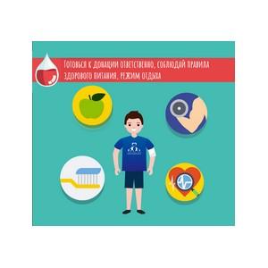Стань донором крови, стань волонтером Москвы!