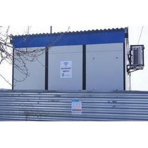 В Приамурье 5 населенных пунктов получили доступ к интернету от «Ростелекома»