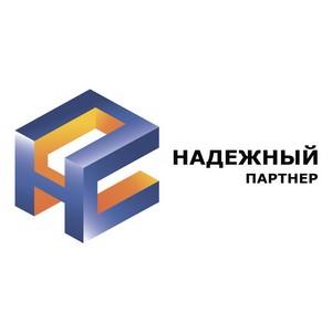В Москве в Совете Федерации РФ наградят лучших потребителей электроэнергии Чувашии