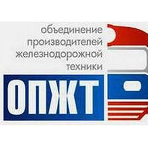 В Санкт-Петербурге прошла конференция IRIS