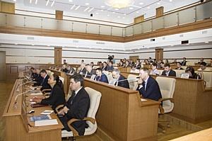 Андрей Мисюра дал старт всероссийской космической научно-практической конференции