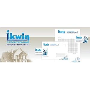 PR2B Group: брендинг строительного магазина