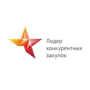 Ирина Кузнецова вошла в общественный совет премии «Лидер конкурентных закупок»