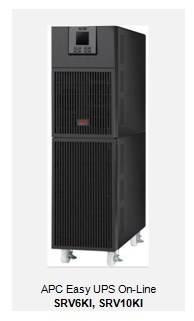 Доступные по цене ИБП APC Easy UPS On-Line серии SRV