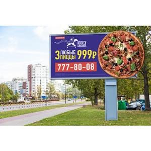 Granat изготовил огромные пиццы