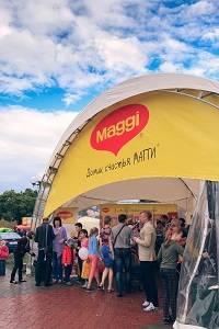 Подарки от Магги взрослым и детям в День города Владимира
