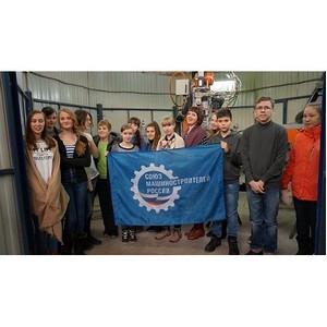 Ноябрьские  экскурсии для школьников и лицеистов в РЦЛТ