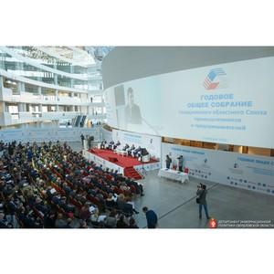 Обозначены перспективные направления работы бизнеса и власти в регионе