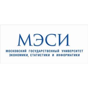 Конференция «Инновации и российская экономика в контексте глобальных экономических процессов».
