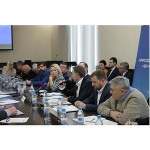 В Волгоградской области состоялось заседание регионального штаба ОНФ