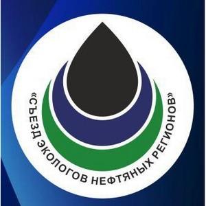 В Ханты-Мансийске пройдет III  Съезд экологов нефтяных регионов России.