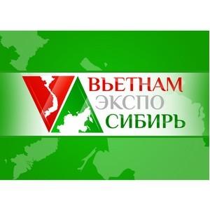 """Первая в России многоотраслевая выставка вьетнамских производителей """"Вьетнам-Экспо-Сибирь"""""""