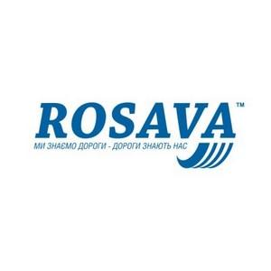 Компания «РОСАВА» поддержала участников международного Белоцерковского марафона