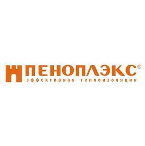 Компания «Пеноплэкс»: 16 лет технического развития и инновационных технологий