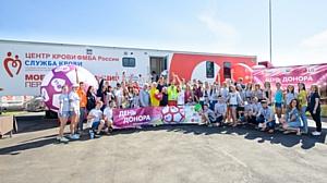 Добро через поколения: Донорский марафон на молодежном форуме «Территория смыслов на Клязьме»