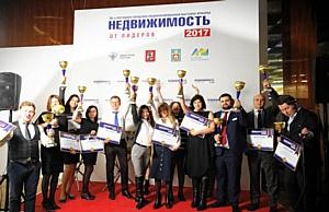На выставке «Недвижимость от лидеров» в ЦДХ наградят самых активных участников