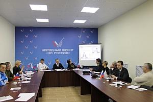 Активисты ОНФ готовятся к проведению мониторингов в школах и детских садах Челябинской области