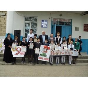 Магарамкентские активисты ОНФ провели «уроки Победы» посвященные 71-й годовщине Победы