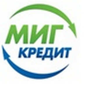 «МигКредит» в лидерах рынка микрофинансирования