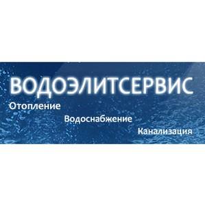 """Новый сайт ООО """"Водоэлитсервис"""""""