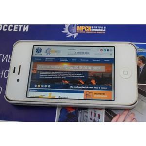МРСК Центра и Приволжья запустила новый, более удобный для пользователей сайт