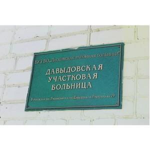 Воронежские активисты ОНФ проводят мониторинг сельских учреждений здравоохранения