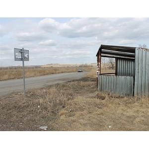 Челябинские активисты ОНФ проводят мониторинг остановок общественного транспорта в регионе