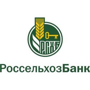 Россельхозбанк оказывает активную поддержку малому и среднему бизнесу Калининградской области