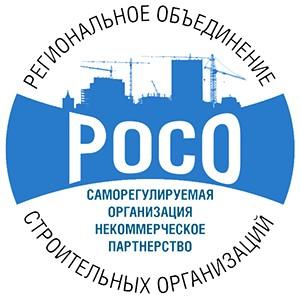 Ассоциация «СРО РОСО» приобрела статус регионального объединения работодателей
