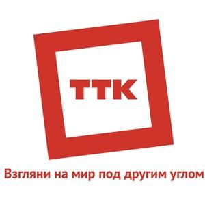 ТТК предоставил доступ в Интернет строительной компании «Энергожилстрой» в Чите