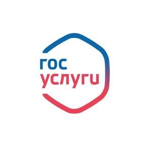 Более 10 тысяч граждан обратились в Главное управление ПФР №7 для регистрации на портале госуслуг