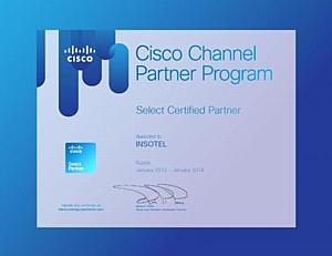 Инсотел: Стратегия ACI Cisco  станет ключевым инструментом сетевой безопасности