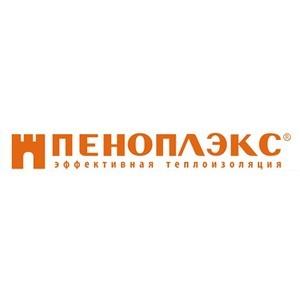 Жилой дом в Калининграде возводят с применением продукции компании «Пеноплэкс»