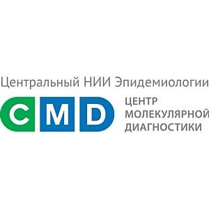 Центр молекулярной диагностики (CMD) ввел уникальные исследования на определение вируса Зика