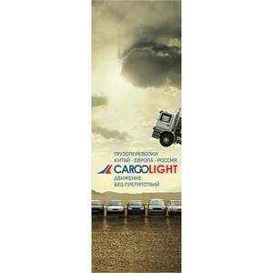 Cargolight провели модернизацию складских помещений в Китае