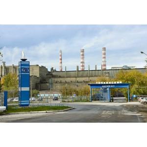 Топкинский цементный завод подвел производственные итоги за первый квартал 2014 года