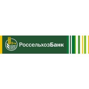 Ярославский филиал Россельхозбанка принял участие в агропромышленной выставке