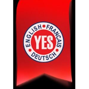 «Yes» приглашает исследовать европейские столицы.