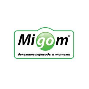 Migom из Европы в Азию!
