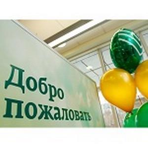 В центре с. Мильково открыли  новый офис Северо-Восточного банка Сбербанка России